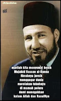 Imam Hassan Al Banna