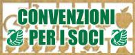 Convenzioni per i soci