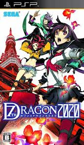 PSP ISO 7th Dragon 2020