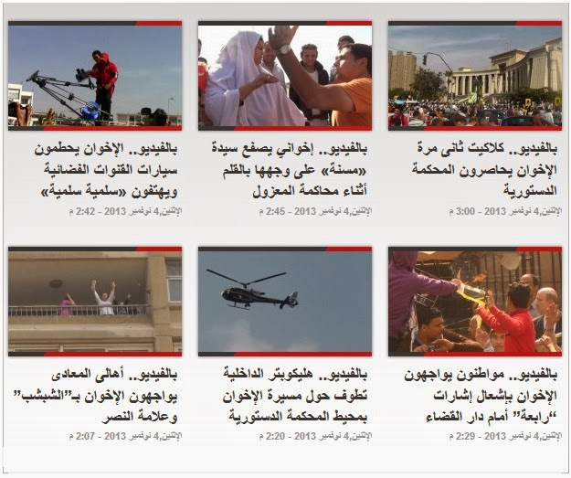 http://www.xn--mgbadt2a9k.com/2013/06/Nokia.html