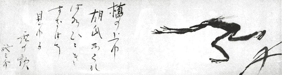 芥川龍之介4コマ