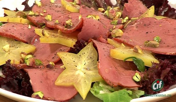 Салат из говядины с медово-винной заправкой