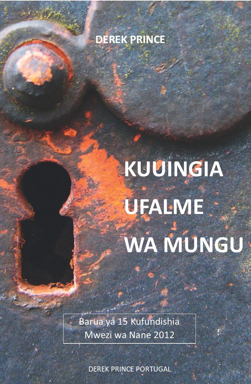 Kuuingia Ufalme wa Mungu