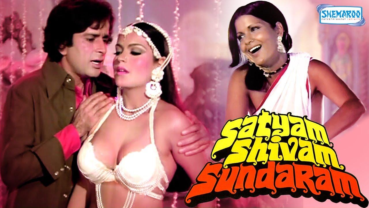 Satyam Shivam Sundaram 1978