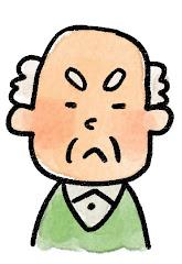 おじいさんの表情のイラスト(怒り)