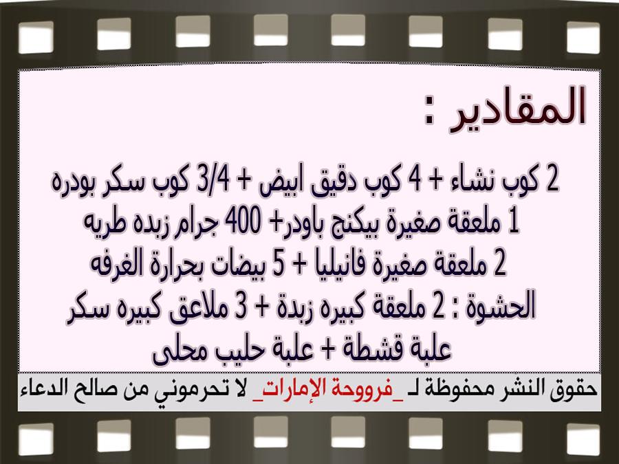 http://1.bp.blogspot.com/-8LOR7DcmBVs/VaaODieqiaI/AAAAAAAATTw/egZpcb5u7Ms/s1600/3.jpg