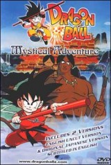 Dragon Ball: Aventura Mística (1988)