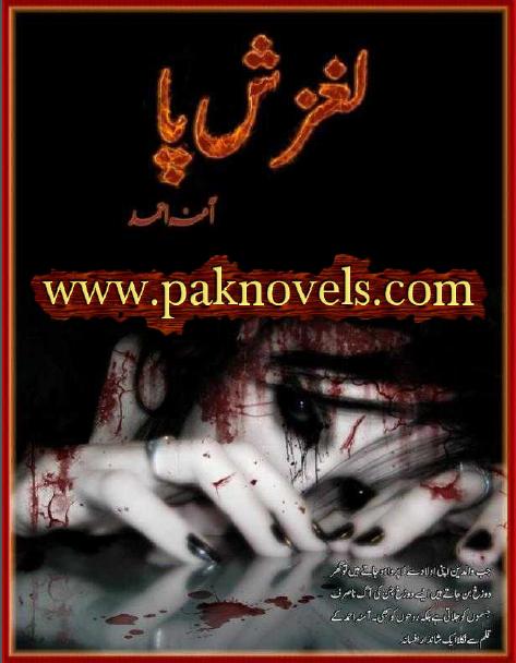 Laghzish Pa Novel By Amna Ahmed