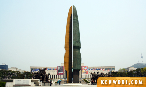 war memorial korea monument