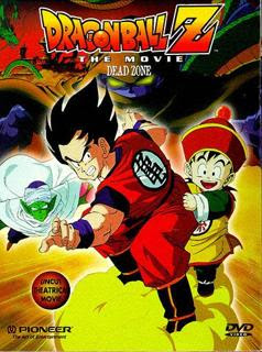 Dragon Ball Z: Devuelveme a mi Gohan – DVDRIP LATINO