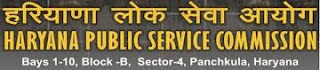 Haryana PSC Jobs 2013 cover