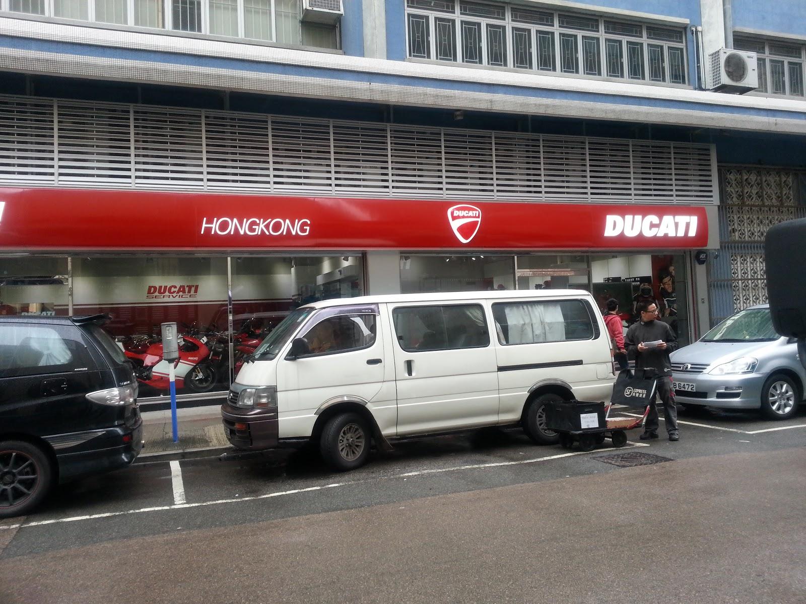 Hong kong bike shop online