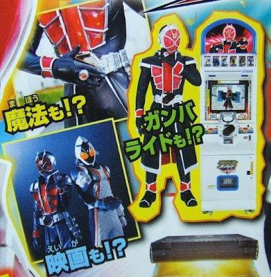Kamen Rider Wizard's Ganbaride Machine
