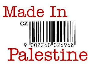 Palestinian bar-code