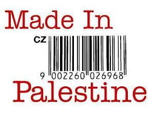 Palestinian bar-code