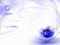 Islami background desktop