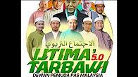 """Anak Muda Sokong PAS lebih Ramai dari PAN!!~ """"Pidato Perdana Tarbawi"""" FULL"""