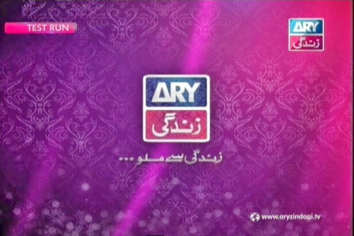 ARY Zindagi A New Pakistani Satellite TV Channel Currently On TEST RUN