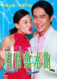 Love Me Love My Money - Yau ching yam shui baau
