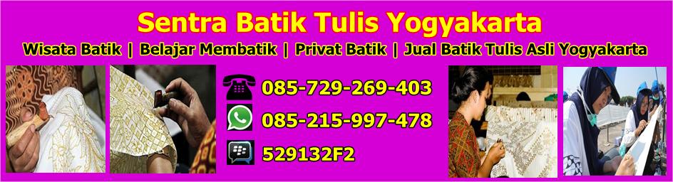 Sentra Batik Yogyakarta | Batik Tulis Giriloyo | Wisata Batik Jogja | Kampung Batik Giriloyo