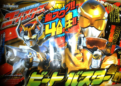 Go-Busters: BeetBuster Unveiled