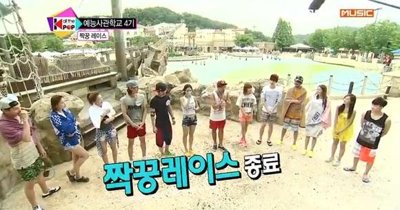 ahn jae hyun indonesia  all the kpop summer vacation special e01  u0026 e02  eng sub