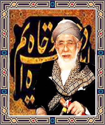 Abuya Muhammad Dimyathi Amin AlBantani
