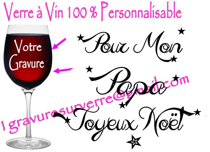 Vin Personnalisé Pas Cher cadeau noel 2018 - 100% personnalisable 100% france et pas cher