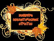 Конкурс на лучший аналитический обзор о деятельности муниципальных библиотек региона в 2014 году