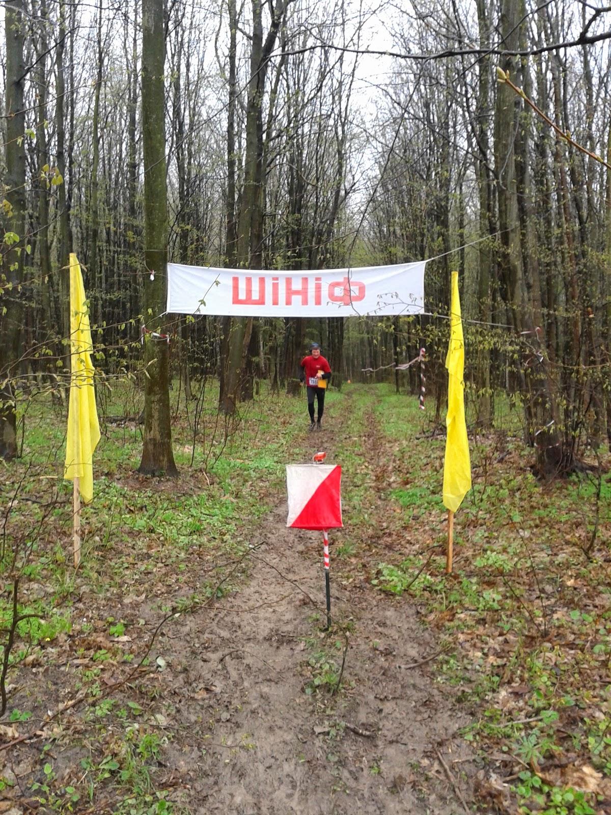 чемпионат украины в Виннице (охота на лис, радиопеленгация, ориентирование)