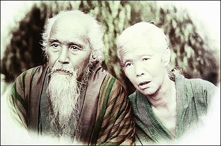 Pareja de ancianos japoneses
