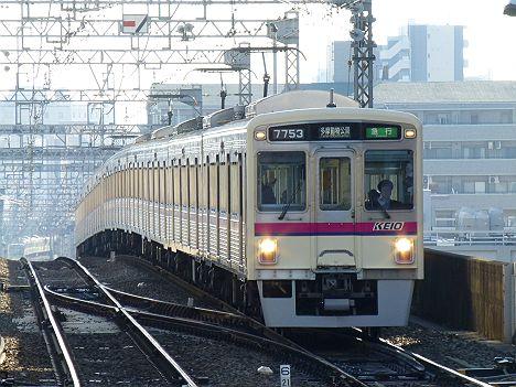京王電鉄 急行 多摩動物公園行き 7000系幕車