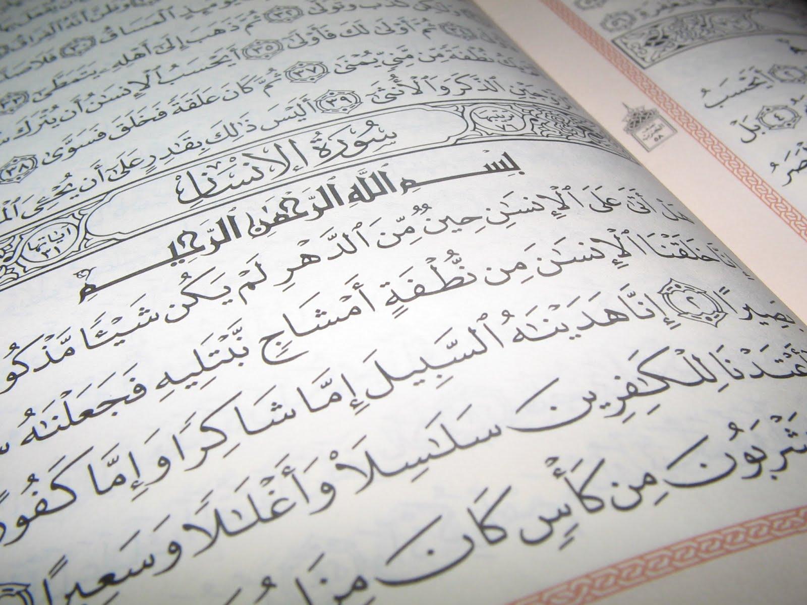 Al-Quran Online Terjemahan Indonesia