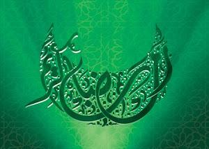 Fasting Ramadan Wallpaper