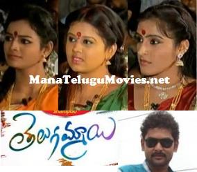 Telugammayi Show – E6 with Srinidhi, Maheshwari , Sony