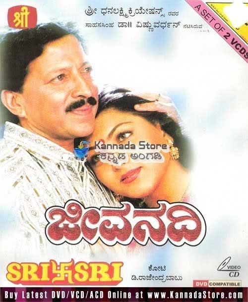 Listen to New Kannada Songs Online Only on JioSaavn.