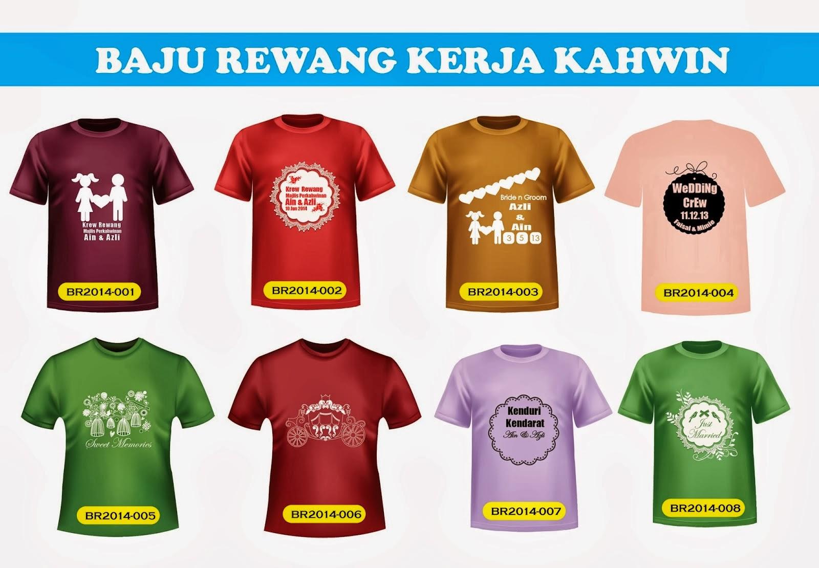 Design t shirt rewang - T Shirt Printing