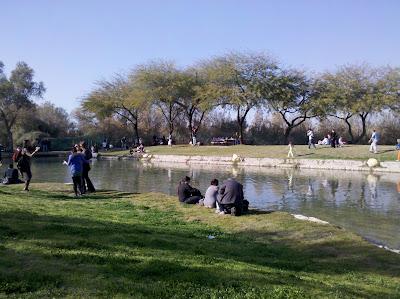 פארק אשכול