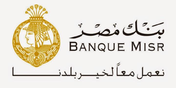 شقق بنك مصر