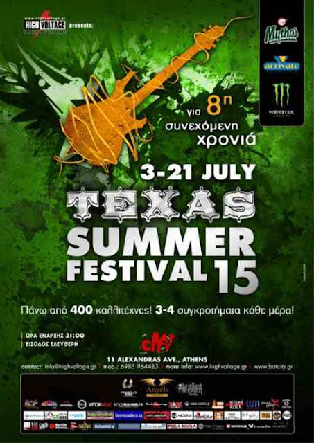 TEXAS SUMMER FESTIVAL 2015: 3 – 21 Ιουλίου @ Bat City