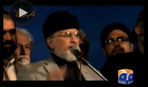 Tezabi Totay Tahir-ul-Qadri Warning to PAT Workers