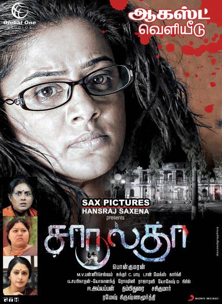 Hindi Indian Punjab Tamil Porn Movies