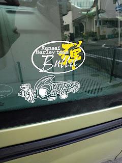 - ステッカー Kansai Harley Team 弾