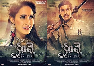 Kanche-watch full telgu movie 2015