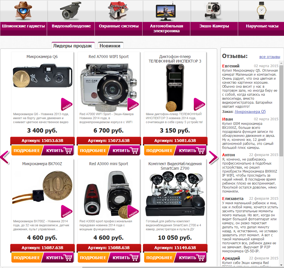 Сайты зарубежных рунеток 23 фотография