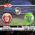 بث مباشر مباراة بنفيكا وسبورتنج لشبونة في الدوري البرتغالي Benfica vs Sporting Lisbon