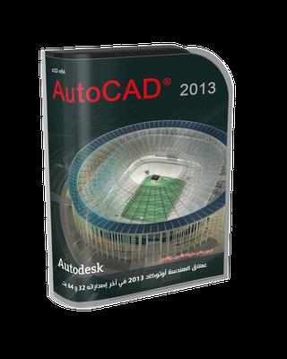 autocad 2013 for windows 8 64 bit free download