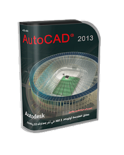 AutoCAD 2013 Free Download 32 Bit and 64 Bit