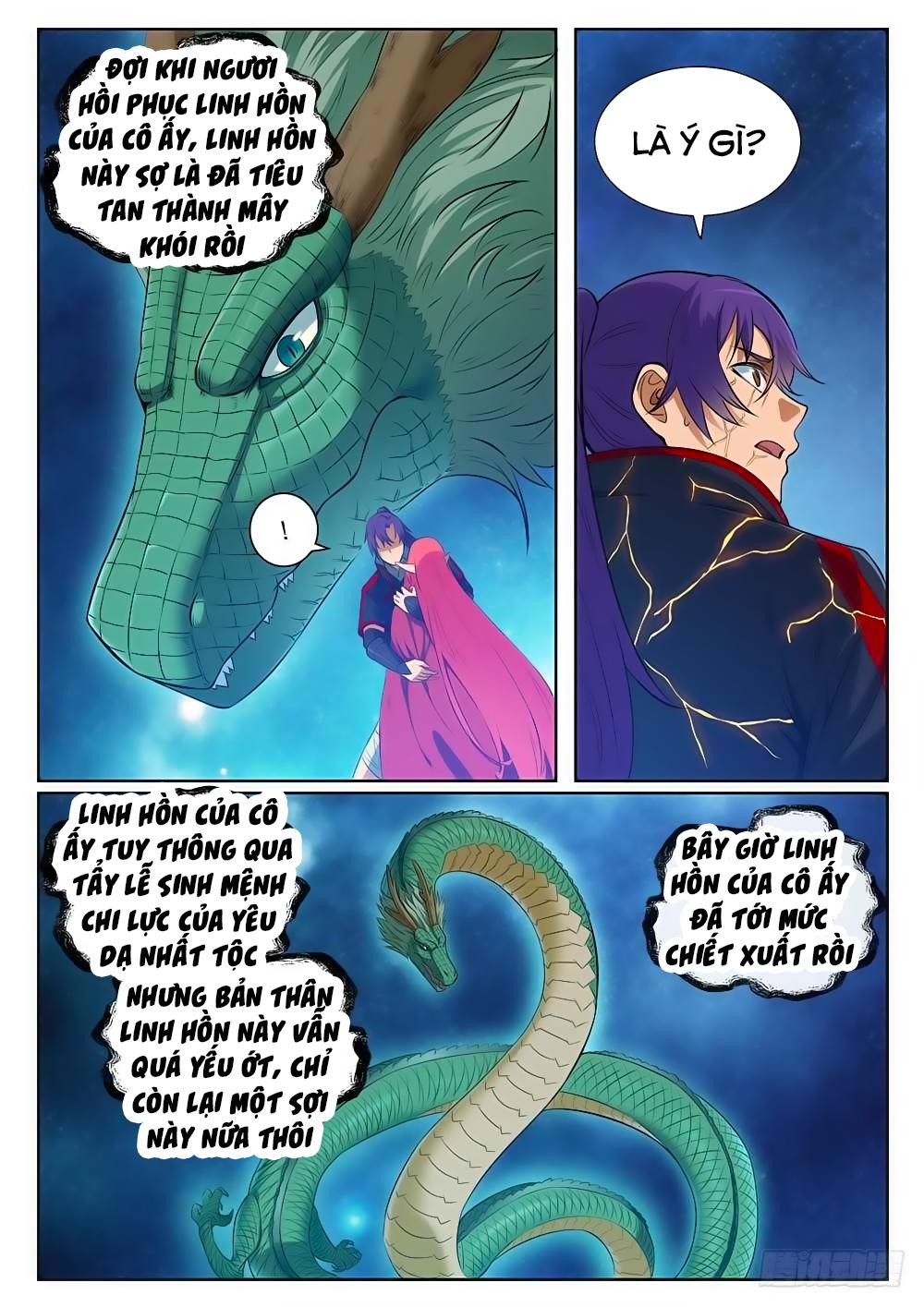 Bách Luyện Thành Thần chap 395 - Trang 4