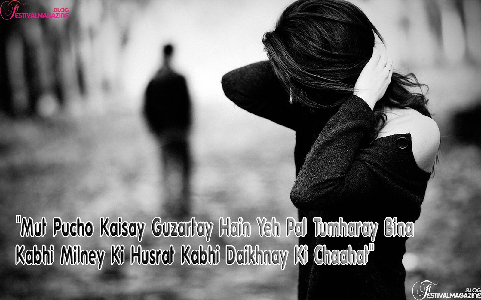 Hindi-Poetry-Urdu-Girl-Alone-HD